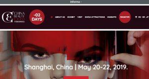 Chromavis partecipa a China Beauty Expo